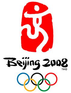 Olimpiada de Pequim 2008