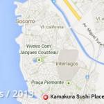 Novo Google Maps 2013, testado e aprovado